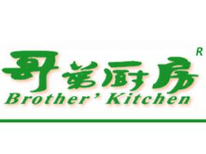 味滋美(天津)食品配料有限公司