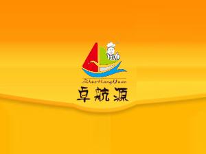 青岛卓航源食品添加剂有限公司