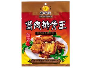 漯河金尊美味王调味品有限公司