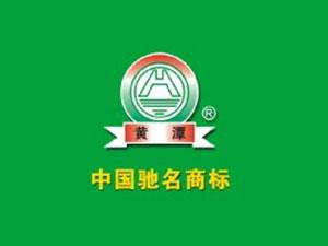 余姚市第五蔬菜精制厂