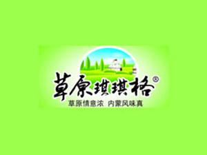 北京义聚万资食品有限公司