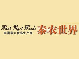 北京泰美味国际贸易有限公司