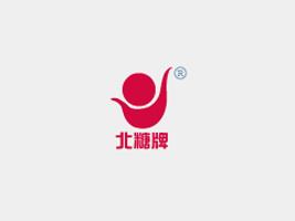 沈阳北糖糖业有限公司