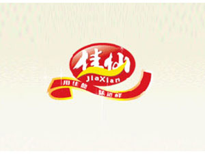 重庆佳仙味精厂