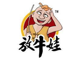 四川省放牛娃食品有限公司
