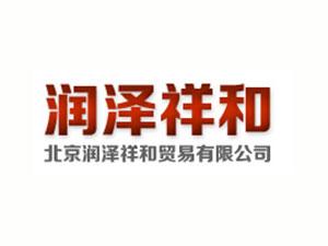 北京���上楹唾Q易有限公司