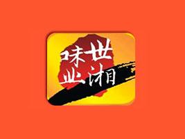 四川省世湘味业有限公司