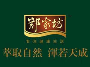 邹平佰福康生物科技有限公司