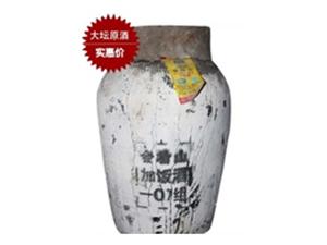 绍兴县信可贸易有限公司
