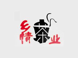 十堰乡情茶业开发有限公司