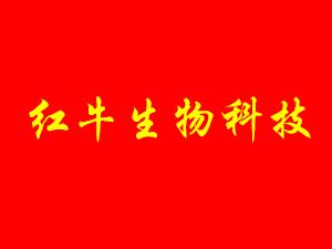 �t牛生物科技(天津)有限公司