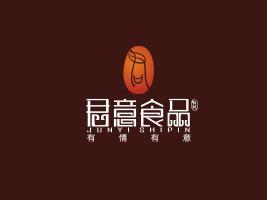 重庆市永川区君意食品厂