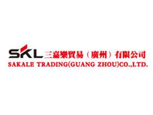三嘉乐贸易(广州)有限公司企业LOGO