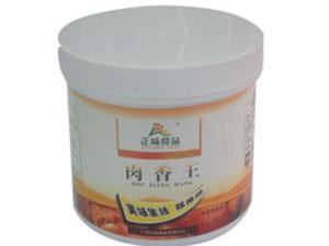 重庆神韵食品添加剂有限公司