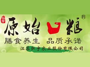 江苏弘宇农业股份有限公司
