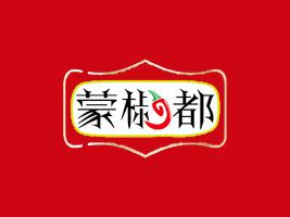开鲁县蒙椒都农业科技发展有限公司