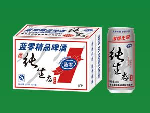 青�u�{航酒�I有限公司