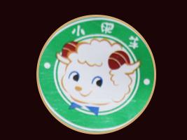 内蒙古小肥羊调味食品有限公司