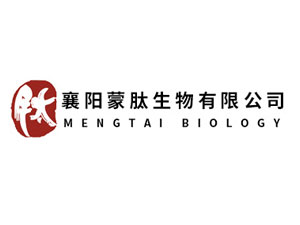 襄阳蒙肽生物有限公司