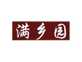 �R�R哈���M�l食品有限公司