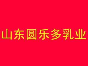 山�|�A�范嗳�I有限公司