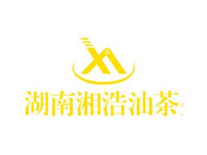 湖南湘浩油茶生物科技有限公司