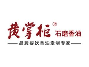 河南福香居食品有限公司