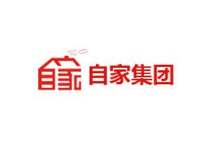 重庆自家厨房食品有限公司