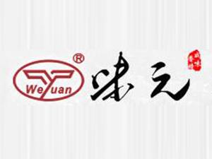 江西味元食品有限公司