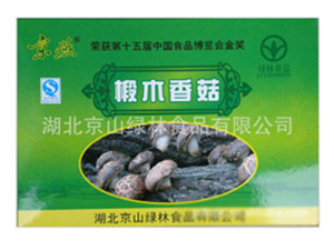 湖北京山绿林食品有限公司