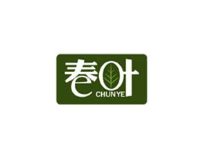 四川�V安春�~食品有限公司