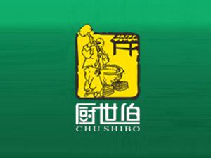 江西厨世伯实业发展有限公司