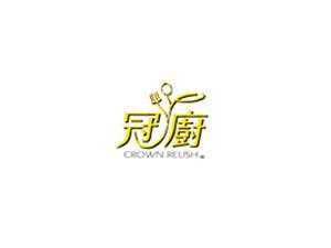 广州冠厨餐饮管理服务有限公司