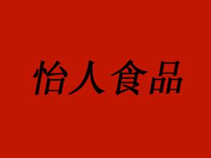 武�x�h怡人食品科技研究所