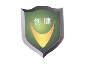 上海源�r孟州�G色生物科技�l展有限公司-食品部