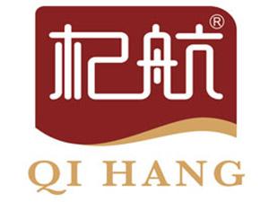 杞航(北京)饮品有限公司