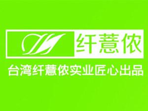 广州纤薏侬食品有限公司