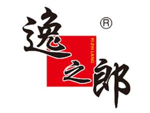 重庆逸之郎食品有限公司