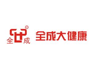 广东全成大健康饮品有限公司