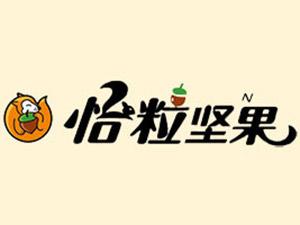吉林省怡粒�怨�食品有限公司