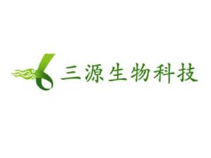 江�K三源生物科技有限公司