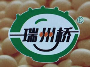江西高安市惠而美食品有限公司