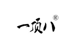 河南省阿衡调味料有限公司