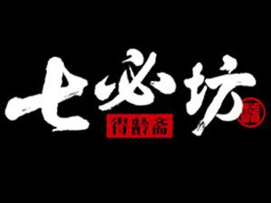 山西�x涌�x生物技�g有限公司