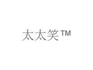 上海绿浙食品有限公司
