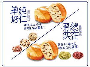 山东贝焙鲜食品科技有限公司