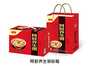 杭州(�R沂)欣客食品有限公司