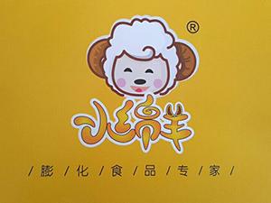 河南省小绵羊食品有限公司