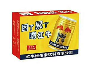 河南沝淼饮品有限公司