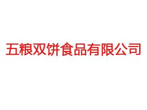 南�市五�Z�p�食品有限公司